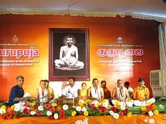 "Guru Puja MP (34) <a style=""margin-left:10px; font-size:0.8em;"" href=""http://www.flickr.com/photos/47844184@N02/32810869088/"" target=""_blank"">@flickr</a>"