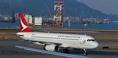 Cathay Dragon / Airbus A320-232 / B-HSO (vic_206) Tags: cathaydragon airbusa320232 bhso hkg