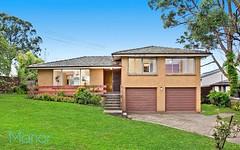 223 Seven Hills Road, Baulkham Hills NSW