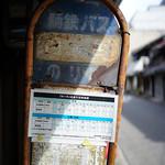 Travel_in_Saigoku_2018_Ep8-3 thumbnail