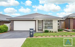 7 Richards Loop, Oran Park NSW