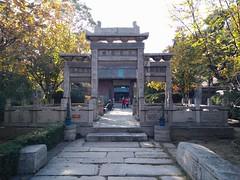 20181026_153449___[org] (escandio) Tags: 2018 china china2018 mezquita xian ciudad
