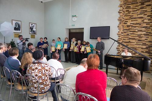 Международный день инвалидов в ст. Ленинградской