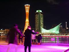 Skating (yukky89_yamashita) Tags: kobe hyogo mosaic skating skater japan 神戸市 兵庫 winter 神戸港 メリケンパーク