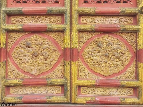 Palace door - Forbidden City , Beijing, China, 紫禁城, 北京, 中国