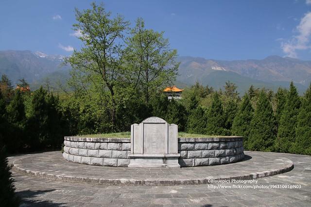 bhag tomb kachhi mera watan