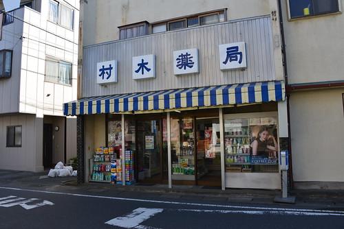 長澤まさみ 画像6