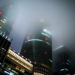 JR Central Towers, Nagoya thumbnail