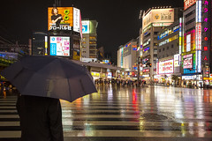 WHEN IT RAIN IN TOKYO (ajpscs) Tags: ©ajpscs 2018 ajpscs japan nippon 日本 japanese 東京 tokyo city people ニコン nikon d750 tokyostreetphotography streetphotography street seasonchange fall autumn aki あき 秋 rainyseason tsuyu 梅雨 shitamachi night nightshot tokyonight nightphotography citylights tokyoinsomnia nightview dayfadesandnightcomesalive alley strangers urbannight attheendoftheday urban othersideoftokyo walksoflife urbanalley tokyoscene streetoftokyo sidewalk wetnight rainynight rain ame 雨 雨の日 whenitrains 傘 anotherrain badweather whentheraincomes cityrain tokyorain noplaceforthesun umbrella whenitrainintokyo arainydayintokyo nosuntoday forecast thecolorofrain