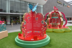 Horoscope - Pig (chooyutshing) Tags: chinesezodiacanimal pighoroscope display chinesenewyear2019 lunarnewyear festival celebrations plaza vivocity singapore