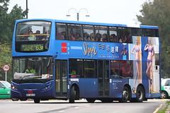KMB Volvo B9TL 12m AVBE37 @ 63R (EddieWongF14) Tags: bus doubledecker kowloonmotorbus kmb volvo volvobus volvob9tl b9tl b9tl12m enviro500 enviro500body avbe avbe37 mv6645 satami kmb63r