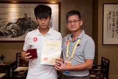 20170912_0493_37129219386_o (HKSSF) Tags: 2017 asia asiansports hongkong hongkongteam pandaman sports takumiimages takumiphotography womenssport hongkongsar hkg