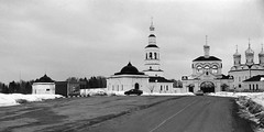 Patriarchal Compound - Church complex of St. Alexis (stepanov9) Tags: sigma nikonf80 analogphoto negativfilm minoltadimagescanelite5400 church temple russia россия orthodox russianorthodoxchurch building architecture 28300mmf3563afcompactaspifhyperzoom