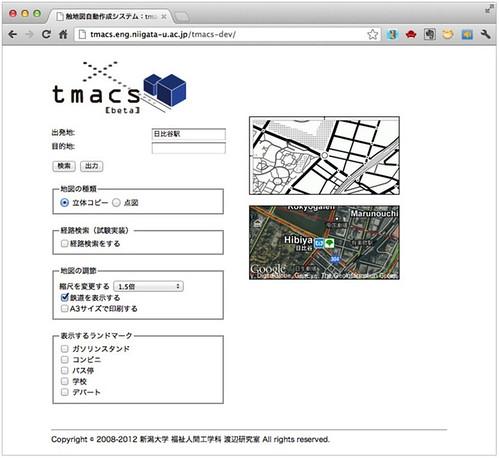 視覚障害者向け触地図自動作成システム(tmacs)の写真