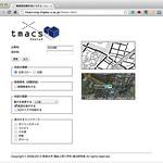 Webサービスの写真