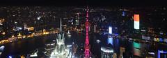 View from Shanghai World Financial Center (RH&XL) Tags: oriental pearl tower shanghai pudong lujiazui bund china world financial center