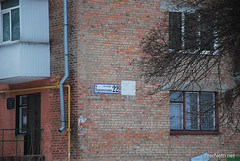 Місто Олександрія 085 InterNetri Ukraine