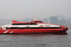 IMG_1248 (LuCiuS Wong W.Y.) Tags: turbojet ferry hongkongmacao universal mk2014 austal 48m vessel