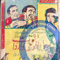 Anookhi Wardat by Ain Safi Free Download (Anas Akram) Tags: jasoosi novels ain safi anookhi wardat by انوکھی واردات از این صفی