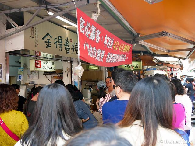 台南第一天-1240635