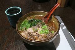 soba noodle soup (Riex) Tags: soba noodles soup japanese noodle cuisine japonaise nouilles soupe plate plat dinner meal repas nourriture food assiette bowl bol restaurant greentea thévert cup tasse izakayaginji sanmateo california g9x