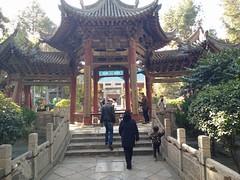 20181026_152346___[org] (escandio) Tags: 2018 china china2018 mezquita xian ciudad