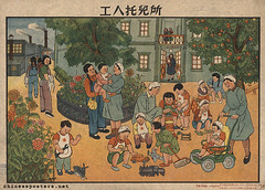 Workers' nursery (chineseposters.net) Tags: china poster chinese propaganda 1951 woman children nursery creche daycare worker smokestack rabbit toy