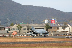 UP3A1446 (ken1_japan) Tags: 岐阜県各務原市 航空自衛隊岐阜基地 飛行開発実験団 ブルーインパルス t7 t4 f2 f4 f15 c1 kc767