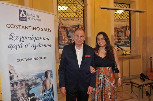 06.Costantino Salis, Βίκυ Γεροθόδωρου