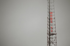 tv tower (brown_theo) Tags: wbns 10tv columbus ohio tower neon steel gray daytime callletters