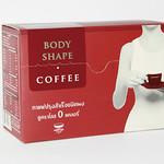 Body Shape Coffeeの写真