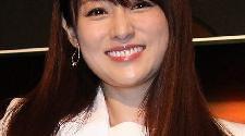深田恭子 画像2