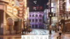 吳秀波《情聖2》突然退出春節檔 已預售票房440萬 (hotnews.pub) Tags: 吳秀波 情聖2 春節檔