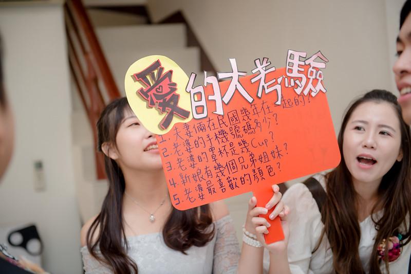 峰宇&宜芳-Wedding-230