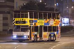 Ex.KMB Leyland Olympian 11m with Walter Alexander Type RX Bodywork (chungleung1) Tags: hk hkbus hongkong hkg kmb leyland olympian 11m walteralexander typerx s3bl417 fb8663 tongchongstreetmarket nonac
