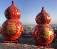 Badachu Park, Shijingshan, Beijing, China (Thierry Hoppe) Tags: sites great eight city view buddhist eightgreatsites mountian hill iphone china shijingshan beijing park badachu