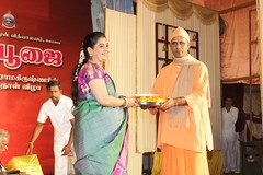 "Guru Puja MP (99) <a style=""margin-left:10px; font-size:0.8em;"" href=""http://www.flickr.com/photos/47844184@N02/45770773905/"" target=""_blank"">@flickr</a>"