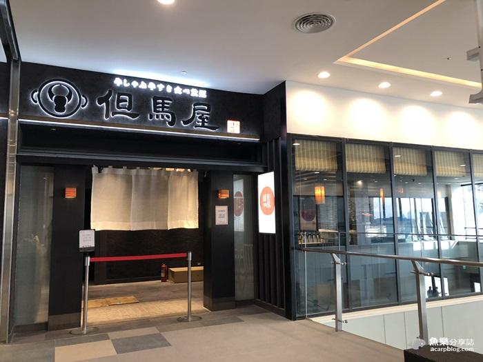 【台中景點】三井MITSUI OUTLET PARK台中港|無敵海景摩天輪|貨櫃屋美食街 @魚樂分享誌