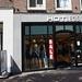 Middelburg Shopfronts (34)