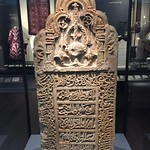 Islamic World Galleries, British Museum thumbnail
