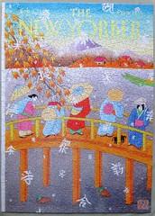 Mount Fuji (pefkosmad) Tags: jigsaw puzzle hobby leisure pastime complete used secondhand cardboard mountfuji newyorkpuzzlecompany bobknox illustration magazinecover