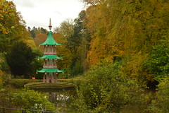 The Pagoda Fountain, Alton Towers Gardens (CoasterMadMatt) Tags: altontowers2018 altontowersresort2018 altontowers altontowersresort alton towers resort themepark amusementpark theme amusement park parks themeparksinengland englishthemeparks altontowersgardens garden gardens landscapedgardens englishgardens landscaped pagodafountain chinesepagodafountain chinesepagoda chinese pagoda fountain altontowersgrounds altontowershistory altontowersheritage