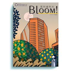広報誌 表紙 東京医科歯科大学 (Studio-Takeuma) Tags: illustration illustrator studiotakeuma tokyo autumn landscape