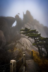 Mystical Tian Du Summit (thatkatmat22) Tags: tiandu huangshan anhui china summit mountain fog trees trail path magical mysical