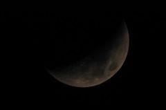 Moon at 1600mm 2018.11.13 (erluko) Tags: moon spiratonepluracoatsharpshooter163400mm spiratonepluracoat2xtconverter manuallens jcpenneyauto2xteleconverter