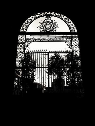 gate in the Soviet past ©  Sergei F