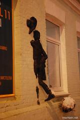Засніжений зимовий Київ 073 InterNetri.Net Ukraine