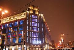 Київський ЦУМ.  Київ 254 InterNetri.Net Ukraine
