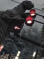 Shin Godzilla (MyKaijuGodzilla.com) Tags: ゴジラ シンゴジラ エクスプラス shingodzilla godzilla xplus