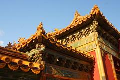 Forbidden City (Simon Chorley) Tags: holiday beijing changqiao china chn geo:lat=3991852543 geo:lon=11638815483 geotagged